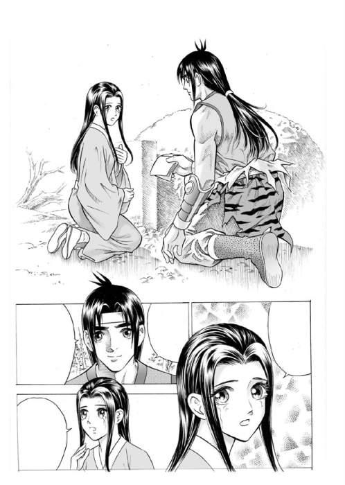 仙剑奇侠传二