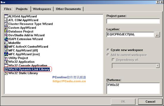 VC++动态链接库(DLL)编程深入浅出(zz) - 中土- 博客园