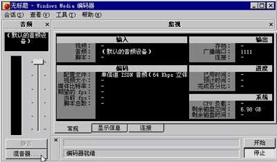 电路带宽软件仿真图片